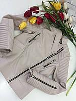 Куртка кожзам Zara с прошивкой