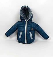 Куртка  демисезонная  для мальчиков 1-4 лет,морская волна