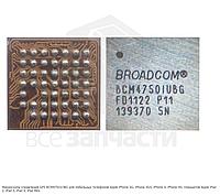 Микросхема управления GPS BCM47501UBG для мобильных телефонов Apple iPhone 3G, iPhone 3GS, iPhone 4, iPhone 4S