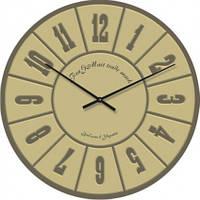 Часы настенные из стекла (немецкий механизм)