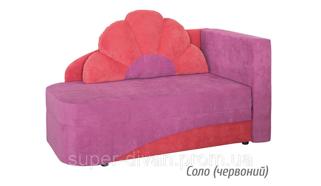Детский диван Капелька (Соло красный)