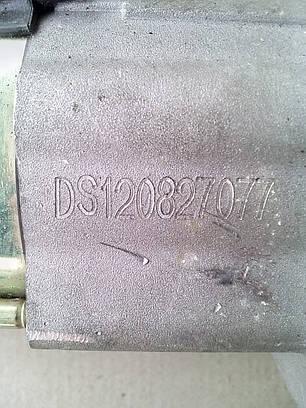 Стартер на двигатель ШТАЙЕР(Газель,Волга), фото 2