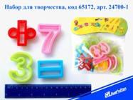 Формы для пластилина №24700-1