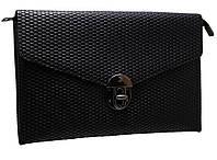 Женский клатч 5061 black