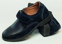 Туфли замшевые для мальчика на липучке, обувь детская для мальчика 27-32 от производителя модель ДЖ-3728