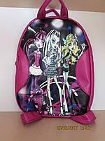Рюкзак Monster High werecat viollet