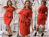 Трикотажный женский костюм блузка с баской  и юбка,  батал
