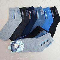 Носки для мальчиков 36-39 р-р.  Купить детские  носки, гольфы, колготки ажурные для детей оптом дешево