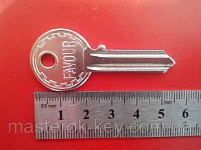 Заготовка ключа FAVOUR 1.8 мм