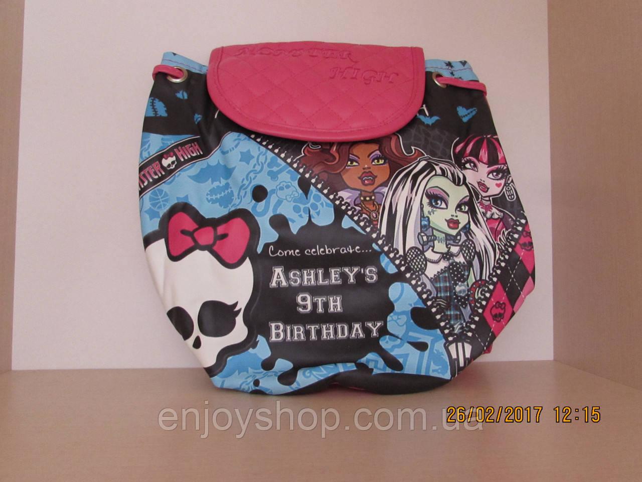 Рюкзак Monster High Boo-Lu Cerone pink