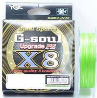 Шнур YGK G-Soul Upgrade X8 #0.8/16lb 150m