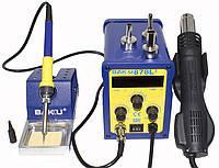Паяльная станция BAKU BK878L2 фен. паяльник. цифровая индикация