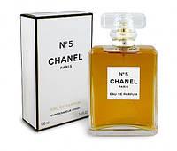 Парфюмироваеая вода Chanel N5 100 ml(шанель)