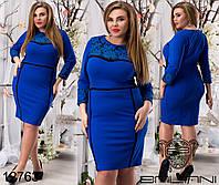 Облегающее женское платье с контрастными вставками и вставками гипюра, батал