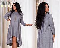 Платье женское большого размера, ткань-ангора софт, цвет меланж и горчица. кулон в комплекте дг №1111