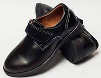 Туфли детские для мальчика на липучке, обувь детская 27-32 от производителя модель ДЖ-3729