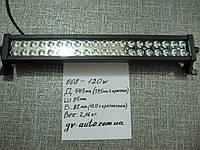 Светодиодная балка 60 см. LED  008-120W. https://gv-auto.com.ua, фото 1