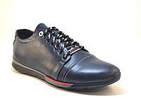 Кожаные кроссовки сникерсы мужские PRAVDA RedLight синие.