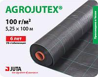 Агроткань мульчирующая черная (агротекстиль) Agrojutex плотность 100г/кв.м 5,25 х 100 м