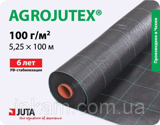 Агроткань мульчирющая черная Agrojutex плотностью 100г/кв.м 5,25 х 100 м - ИНКАМ ПКФ ООО в Киеве