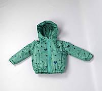Куртка весна осень беби  код 106 размер 92-110 (1-4 лет) цвет бирюза, фото 1