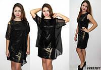 Трикотажное платье с шифоном 40,42,44,46 48