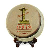 Чай Пуэр Шен Сувенирный 2006 года прессованный 500г, фото 1