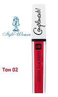 Relouis True Matte Complimenti Матовая жидкая помада для губ Релуи комплимент тон 02