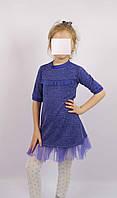 Платье ангора софт код 595 размеры 110-116 (5-6 лет) цвет сирен