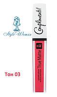 Relouis True Matte Complimenti Матовая жидкая помада для губ Релуи комплимент тон 03