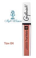 Relouis True Matte Complimenti Матовая жидкая помада для губ Релуи комплимент тон 04