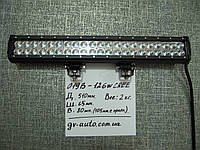 Светодиодная балка 51см.  LED  019-126W. под номер, фото 1