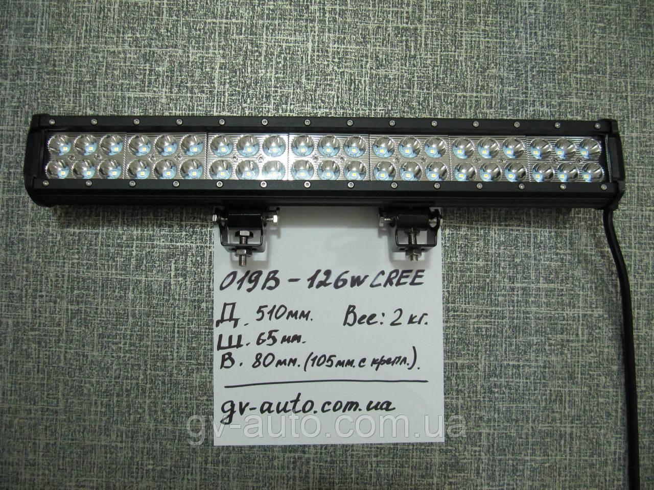 Дополнительная светодиодная балка 51 см.  LED  019-126W. https://gv-auto.com.ua, фото 1