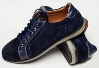 Кроссовки кожаные, спортивная обувь для мальчиков 32-39, детская обувь от производителя модель ДЖ-3720