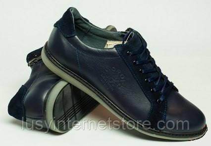 e2b15a95 Кроссовки кожаные, спортивная обувь для мальчиков 32-39, детская обувь от  производителя модель ...
