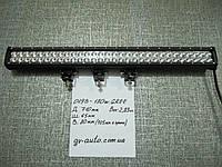 Светодиодная балка 71 см.  019-180W. https://gv-auto.com.ua, фото 1
