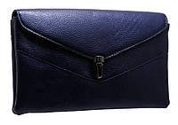 Женский клатч AY2892 dark blue