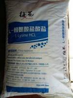 L-Лизин Гидрохлорид (кормовой)