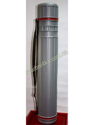 Тубус для черчения раздвижной d=10.5*110см серый Skiper, фото 2