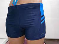 Плавки-шорты мужские Atlantis синий с голубым