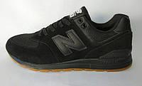 Черные мужские кроссовки New Balance 574. Очень крутая шикарная модель