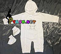 Комплект для новорожденного (человечек+пинетки) белый интерлок 62р.