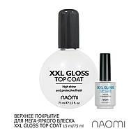 Верхнее покрытие для мега-яркого блеска Naomi XXL Gloss Top Coat 75 мл