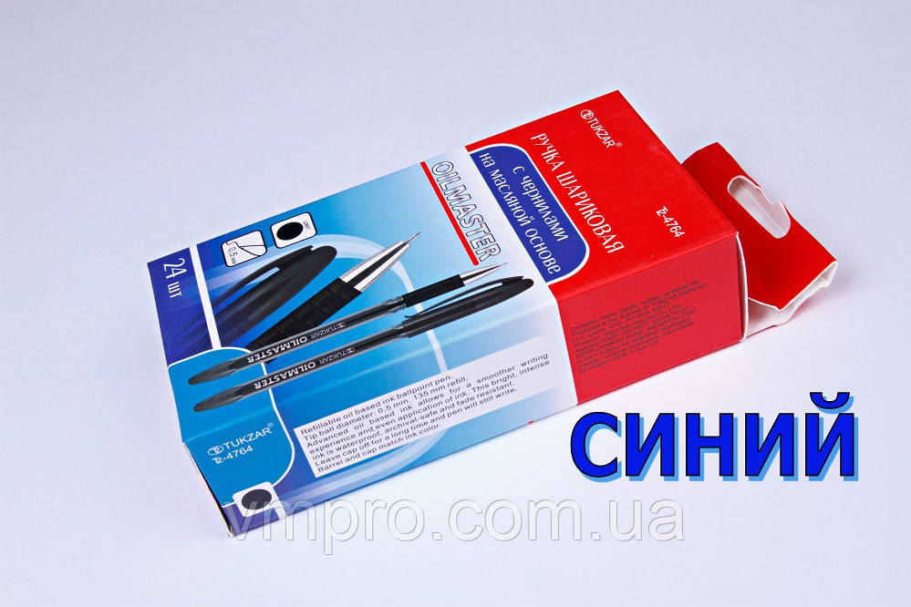 Ручки кулькові TUKZAR TZ-4764, Oilmaster, синні,0.5 mm,24 шт/упаковка