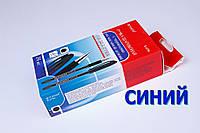 Ручки кулькові TUKZAR TZ-4764, Oilmaster, синні,0.5 mm,24 шт/упаковка, фото 1