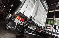 Гидроборт Zepro серии Z-200 грузоподъемностью 2000 kg