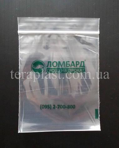 Пакеты с замком зип-лок с печатью, фото 2