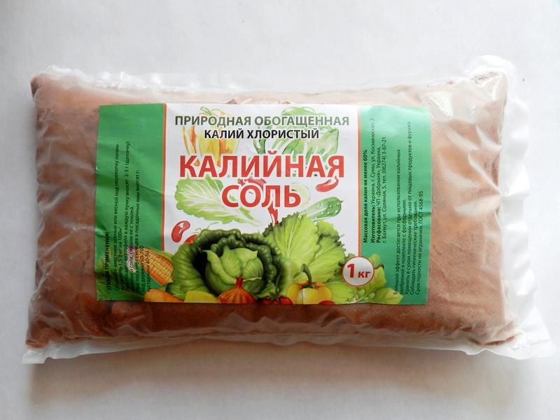 Калийная соль 1кг: продажа, цена в Запорожской области ...