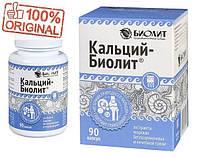 Кальций-Биолит - источник кальция, для опорно-двигательного аппарата