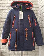 Куртка парка демисезонная  для мальчиков 128,134,140